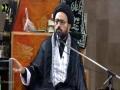 [01] آخرالزمان اور امام علیؑ کی پیشن گوئیاں  | H.I Sadiq Raza Taqvi - Urdu