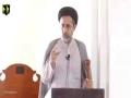 [ Friday Sermon ] 16 June 2017   H.I Haider Naqvi - Masjid Yasrab Karachi - Urdu