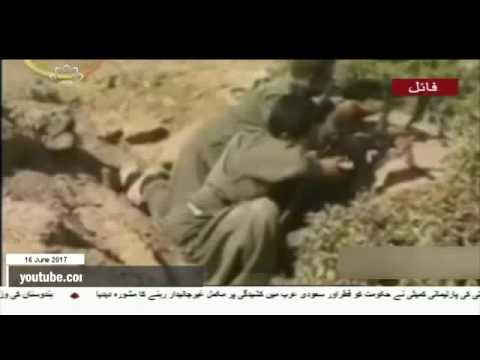 [16Jun2017] مشرقی ایران میں ایک دہشت گرد گینگ کا خاتمہ - Urdu
