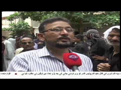 [17Jun2017] کراچی : یوم علی (ع) کی مناسبت سے مزکزی جلوس عزا - Urdu