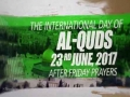 [Quds Day 2017] LAHORE, Pakistan Promo | Silence is not an option | English