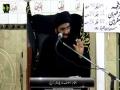 [ (03) Majlis-e-Shahadat-e-Imam Ali (as) ] Topic : حدیثِ منزلت | H.I Kazim Abbas Naqvi - Urdu