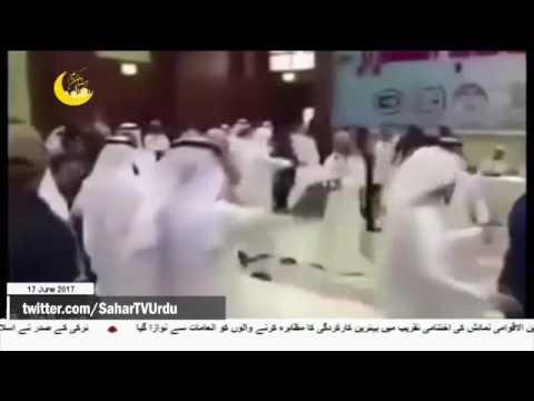 [17Jun2017] سعودی اور قطری وفود کے درمیان جھگڑا - Urdu