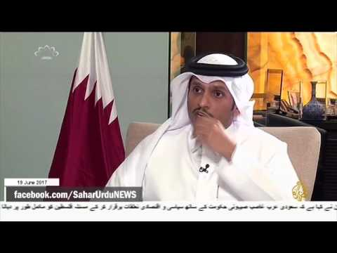 [19Jun2017] سعودی سازشوں کا ڈٹ کر مقابلہ کریں گے، قطری وزیر خارجہ - Urdu