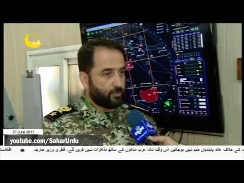 [20Jun2017] داعش کے حامی ایران سے پنجہ آزمائی نہ کریں - Urdu