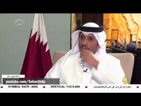 [20Jun2017] پابندیاں نہیں ہٹیں گی تو مذاکرات بھی نہیں ہوں گے، قطر - Urdu