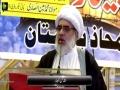 [Al-Quds Seminar 2017] Speech : H.I Muhammad Hasan Salahuddin - Mah-e-Ramzaan 1438 - Urdu
