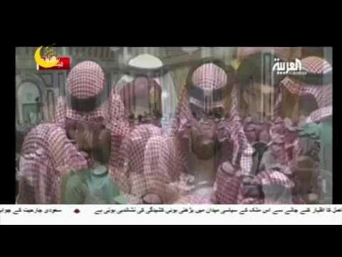 [22Jun2017] سعودی عرب میں اقتدار کی رسہ کشی - Urdu