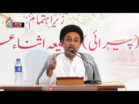 [Mah-e-Ramzaan 1438] Topic:Qaumi Ittehad, Quran say   H.I Haider Naqvi - Urdu