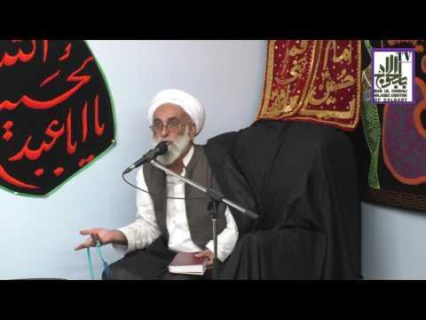 [Ramazan 1438/2017  Lecture - 12] Spk : H.I Allama Haider Ali Jawwadi - Urdu
