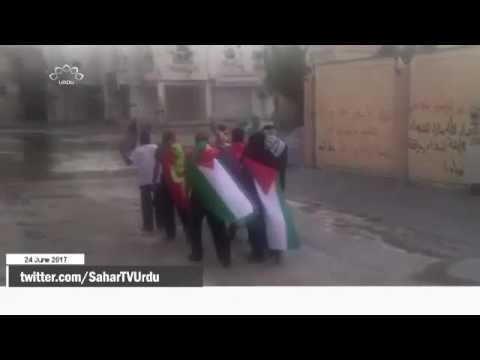 فلسطین کی حمایت میں مظاہرہ کرنے والوں پر سعودی فوج کا حملہ - 24 جون 20