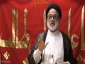 [Day 29] Mah e Ramadhan 1438   Topic: Treatise On Rights (Risalat al-Huquq) 12   Maulana Muhammad Askari - Urd