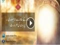[Mehdviyat Course Dars 01] عقائد کے لحاظ سے امام مہدیؑ پر بات کی ضرورت - Urdu