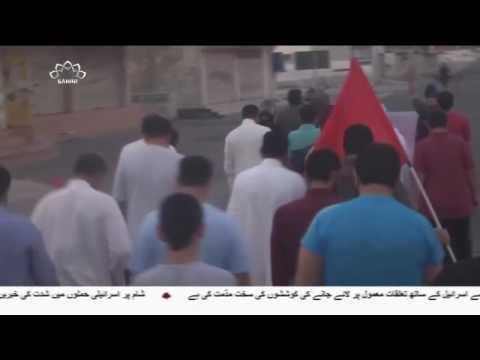 [25Jun2017] اسرائیل کے ساتھ تعلقات کے قیام کی مخالفت- Urdu