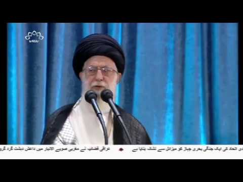 [26Jun2017] عالم اسلام کے مسائل، پیکر اسلام پر گہرے زخم ہیں