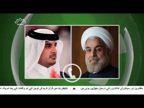 [26Jun2017] تہران کی پالیسی دوحہ کے ساتھ تعلقات میں فروغ پر استوار ہے : ص