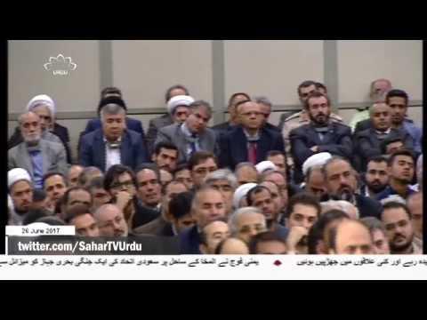 [26Jun2017] رہبر انقلاب اسلامی کے بیان پر اہم تجزیہ- Urdu