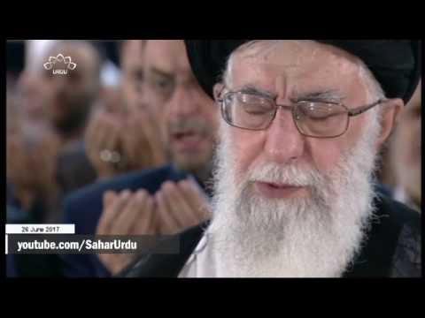 [26Jun2017] تہران میں رہبر انقلاب اسلامی کی امامت میں نماز عید الفطر- Urdu