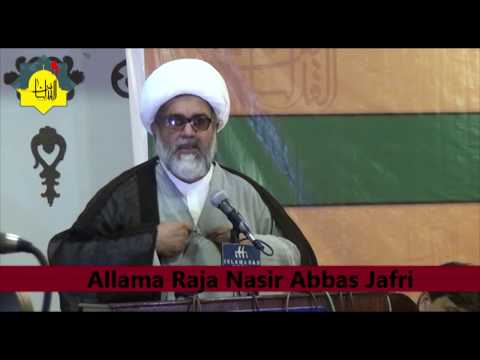 International Day of Al-Quds Conference 2017 - H.I Raja Nasir Abbas - MWM Pakistan - Urdu