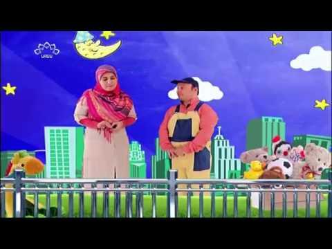 [29Jun2017] بچوں کا خصوصی پروگرام - قلقلی اور بچے - Urdu