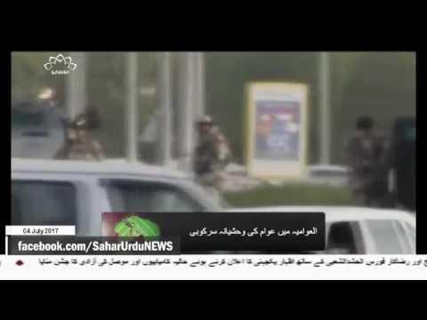 [04Jul2017] سعودی عرب: العموایہ میں شیعہ آبادی کے خلاف سعودی فوجیوں کی ف