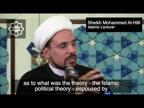 Shaheed Al-Sadr and Wilayat Al-Faqih - English