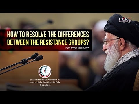 How to resolve the differences between the Resistance Groups? | Farsi sub English