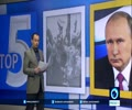 [09 July 2017] Putin hails ceasefire clinched by US & Russia - English