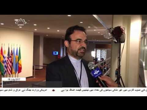 [08Jul2017] ایران: جوہری ہتھیاروں کے عدم پھیلاو معاہدے کی حمایت- Urdu