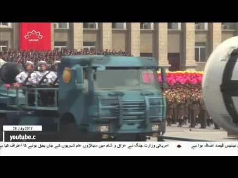 [08Jul2017] شمالی کوریا کی امریکہ کو میزائلی حملے کی دھمکی - Urdu