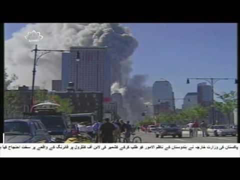 [08Jul2017] گیارہ ستمبرکےحملوں میں سعودی سفارتخانہ ملوث تھا - Urdu