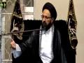[Majlis] انسان کی زندگی میں یقین کا کردار - H.I Sadiq Raza Taqvi - Urdu