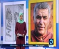 [11 July 2017] Nabeel Rajab given 2-year jail for TV interviews - English