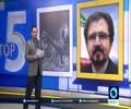 [16 July 2017] Tehran slams trump \'injudicious\' remarks - English