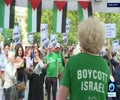 [17 July 2017] Protesters oppose Israeli PM's visit to Paris - English