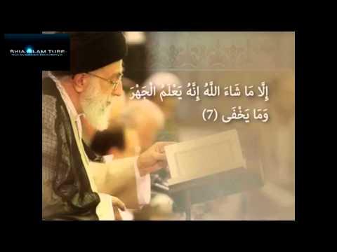 Imam Sayyed Ali Khamenei recites Quran - Surah Al Ala - Arabic