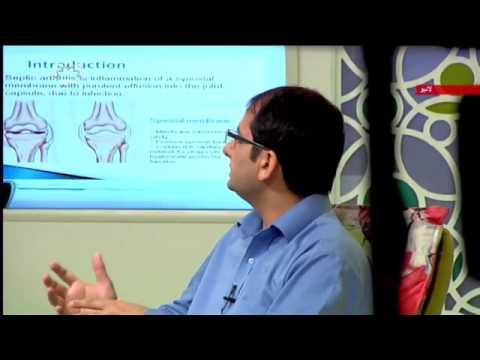 [ جوڑوں کے درد کی وجوہات و علامات [ نسیم زندگی - Urdu