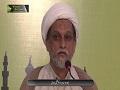 دشمن شناسی کی اہمیت 1 | Urdu