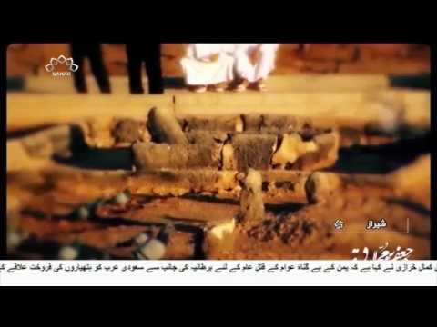 [19Jul2017] صادق آل محمد، جعفرصادقؑ کی شب شہادت - Urdu
