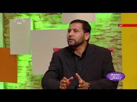 [ امام جعفر صادقؑ کے تبلیغی اور تدریسی طریقے  [ نسیم زندگی - Urdu
