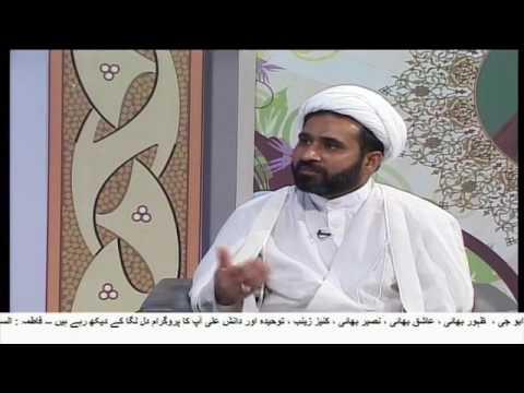 [19 Jul 2017] سیرت ، شہید مطہری کی نگاه میں - فکر مطہر - Urdu