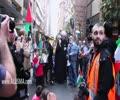 Al-Quds Day Rally 2014, Sheikh Nami Farhat Al Ameli - English