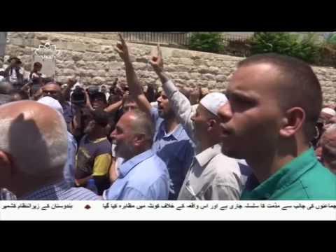 [20Jul2017] فلسطینی نمازیوں پر اسرائیلی فوجیوں کا حملہ - Urdu