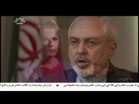 [21Jul2017] سعودی عرب دہشت گردی کے واقعات میں ملوث - Urdu