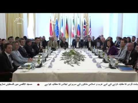 [21Jul2017] ایٹمی معاہدے میں ایران کی پوزیشن مضبوط ہے، ایٹمی مذاکرات کا