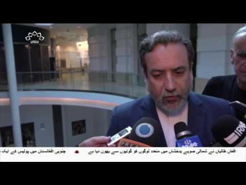 [22Jul2017] ایران کی نیک نیتی اور امریکی وعدہ خلافی ثابت  - Urdu
