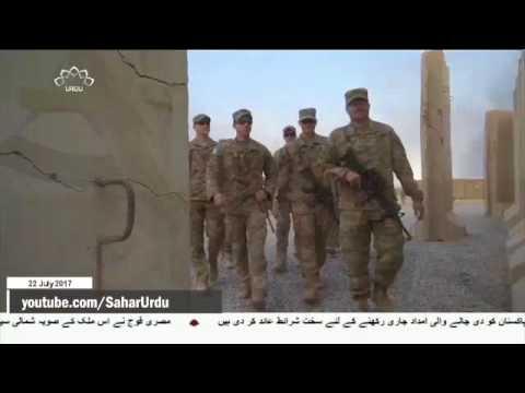 [22Jul2017] امریکی فوجی کا عراقیوں کے قتلِ عام کا اعتراف - Urdu