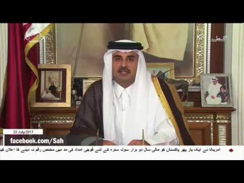[22Jul2017] قطر نے سعودی عرب کے ساتھ مذاکرات کے لیے شرط عائد کردی - Urdu