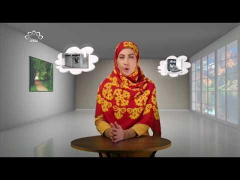 [ توانائی کے استعمال میں بچت کے طریقے  [ نسیم زندگی - Urdu
