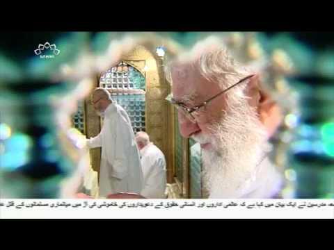 [23Jul2017] سید علی، فرزند رسول امام رضاؑ کی قبر پر - Urdu